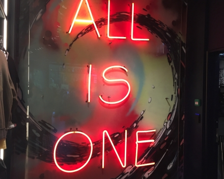 'All is One' Reykjavik